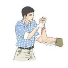 (Etamsylate) --Speed up The Blood Coagulation Etamsylate