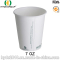 Disposable Cold Paper Drinking Cup (7oz)