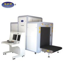 Machine d'inspection des rayons X des bagages de l'aéroport