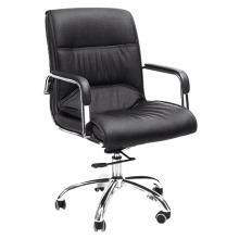 Cadeira de escritório de reunião de couro giratória traseira do meio (HF-BLB53)
