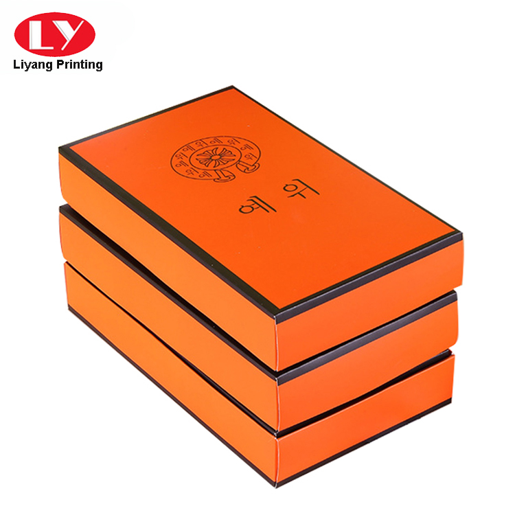 Paper Box19 45
