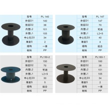 PC reels/spools for wire and cable(plastic spool 25mm)