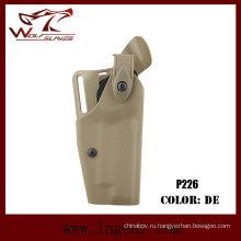 Военная техника Safriland 6320 Тактические пистолет Кобура для P226