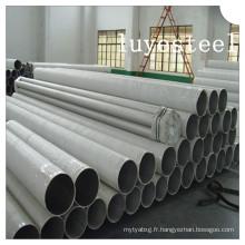 Inconel alliage X-750 Nickel tube en acier inoxydable Fr 2.4669