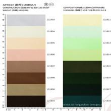 ткань рубашки модная одежда 2017 100 хлопок ткань текстиль мужские
