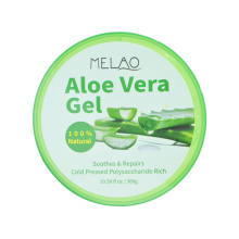 Private label 100% natural Organic pure aloe vera gel Skincare best natural moisturizing soothing