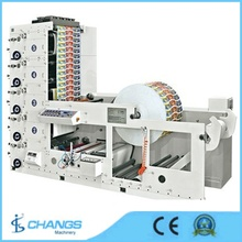 Shr-650 4 Color Cup Paper Printing Machine