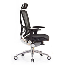 logo design ergonomic with neck support stylish chairs affordable office chair