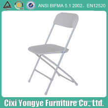 White Commercial Seating Plastic Folding Chair with Metal Frame