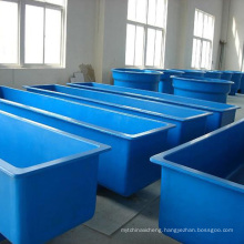 FRP Fiberglass Aquaculture Fish Tanks Commercial High Strength Colorful Aquaculture Fish Tanks