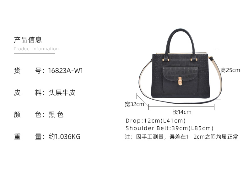 Lady Handbag Genuine Leather Tote Bag