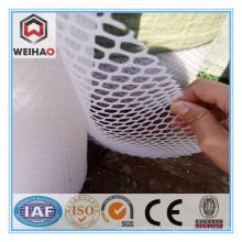 HDPE Extrusión de plástico malla PE Red de plástico red de plástico