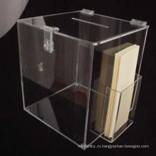 Изготовленная на заказ акриловая коробка для голосования с боковым держателем бюллетеней