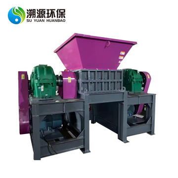 Double Single Shaft Shredder Machine For Plastic Recycling