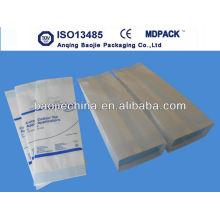 поставка стоматологических автоклав складчатые бумажные мешки от поставщика аньхой