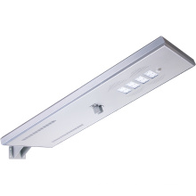 10W 15W 20W 30W 40W 50W All in One Integrated LED Solar Street Light with LG Chips