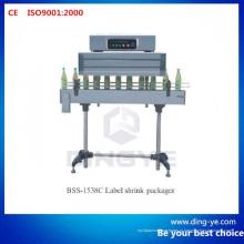 Машина для усадки этикеток Bss-1538c
