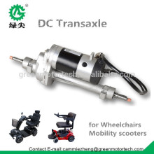 Комплект механических КПП 24В постоянного тока для электрический самокат мобильности и инвалидных колясок