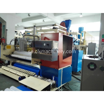 High Speed ​​Competitive Price 1500 mm Extruderingssträcka