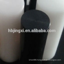 High Density PE Rod PE Plastic Rod
