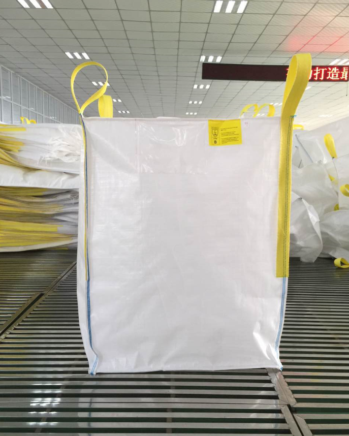 Chemical Industry Pp Bag