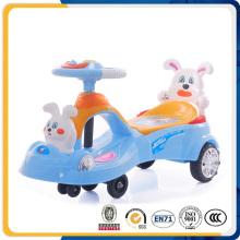 Baby Swing Twist Car with Backrest
