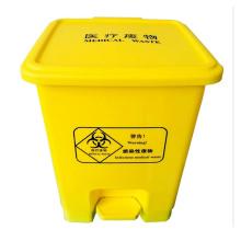 Poubelle en plastique médicale de 15 litres pour hôpital (YW0018)
