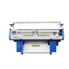 sistema único ordenador plano tejer piezas de aluminio de la máquina (GUOSHENG)