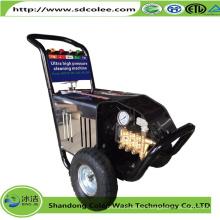Self Service Car Washing Equipment