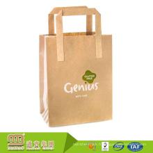 De haute qualité en gros fait sur commande sac en papier recyclé marron Kraft avec poignée plate pour emporter