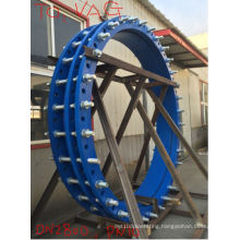 Dn2800 Rigid Type Dismantling Joint