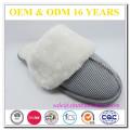 Alibaba Shoes Manufacturer Indoor Slipper In New Designs