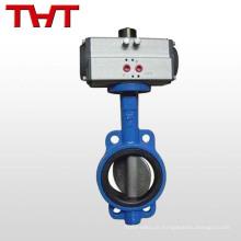 Válvula de borboleta / válvula de pulverização de assento resiliente acionada elétrica