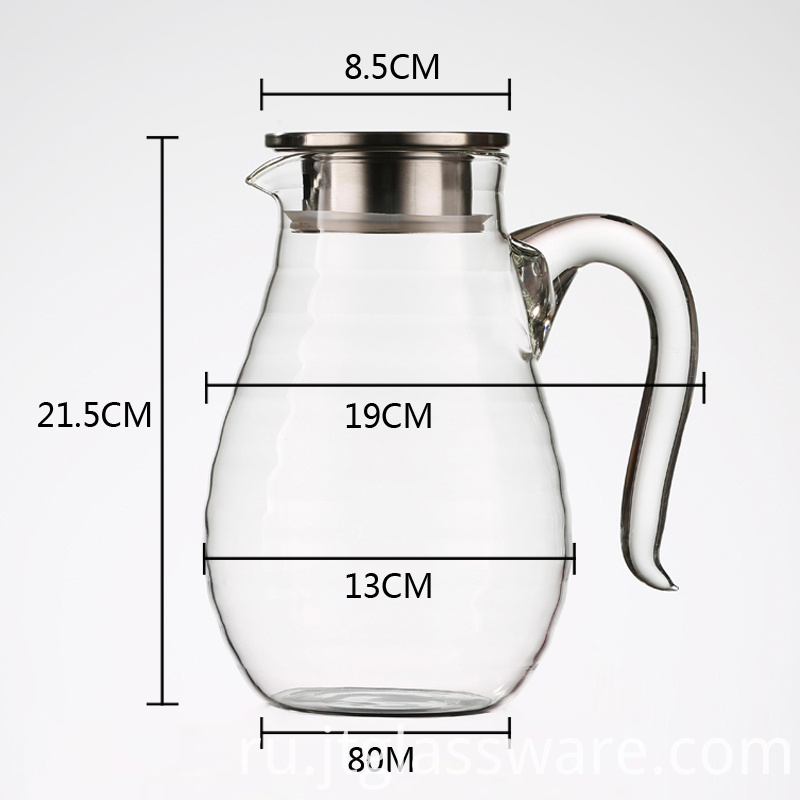 Glass carafe with handle