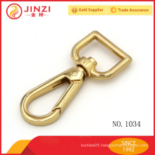Antique advantage price metal snap hooks