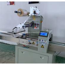 Laminating Machine for KN95 Medical Face Mask Machine