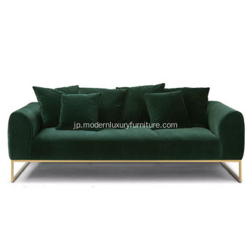 キットBalsam Green Fabric Sofa
