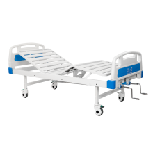 Hospital Furniture Cheap medical 2 functions manual hospital patient bed