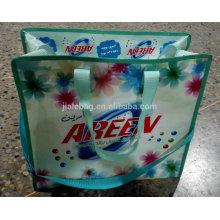 пользовательские PP сплетенные молния сумка сумка мешок порошка запитка упаковывая