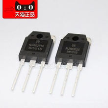 BZSM3-- NJW0302G TO3P audio amplifier on the tube Genuine original] Electronic Component IC Chip NJW0281G