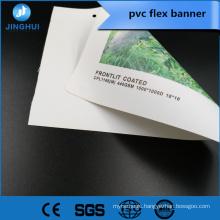 factory mesh Vinyl Banner of good ink absorbency material Fabricating for Indoor & outdoor advertising