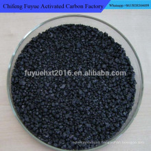 Steel Making 98.5% Fixed Carbon Factory Price Foundry Coke