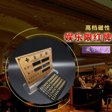High-Grade Pure Copper Entertainment Bet Card -2 (YM-LC9)