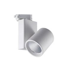 30W 40W COB трековый светильник Dali 0-10V с регулируемой яркостью