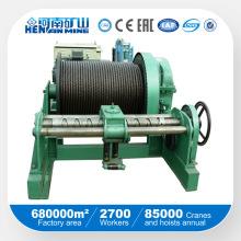 Профессиональные электрические лебедки Henan Mine