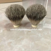 19/65mm Best Badger Hair Shaving Brush Knot