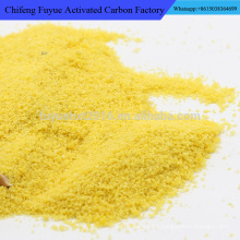 Flocculating Agent Yellow Powder Poly Aluminum Chloride Price