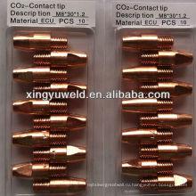 Контактная контактная насадка Binzel co2 M8 * 30MM