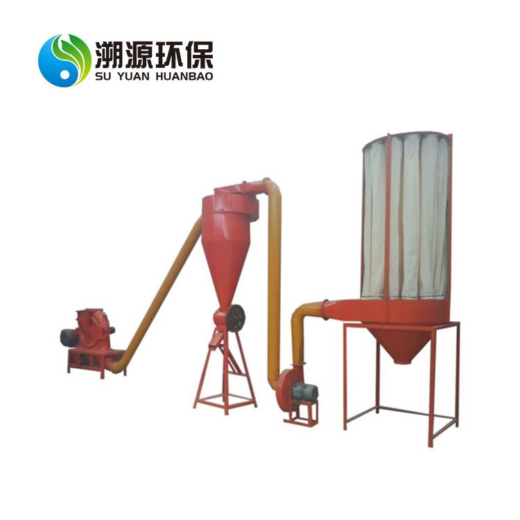 pvc plastic grinder mill
