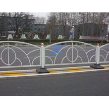 ПВХ покрытием муниципального забор